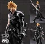 Play Arts Kai Final Fantasy VII ADVENT CHILDREN Cloud Strife