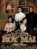 Mối Tình Hoàng Tộc - Roy Mai