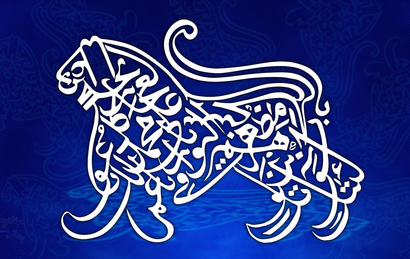 Pin Arab Assalamualaikum Warahmatullahi Wabarakatuh