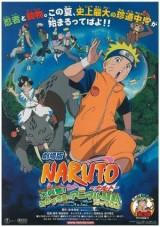 Naruto 3: La gran excitación! Pánico animal en la isla de la Luna (2006)