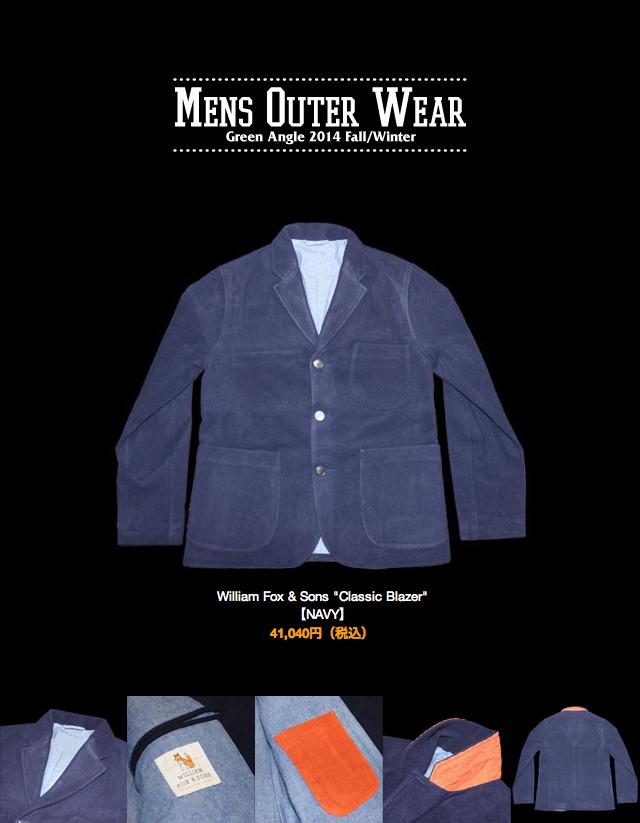 williamfox&sons classicblazer outerwear greenangle ga 14fw menstyle グリーンアングル