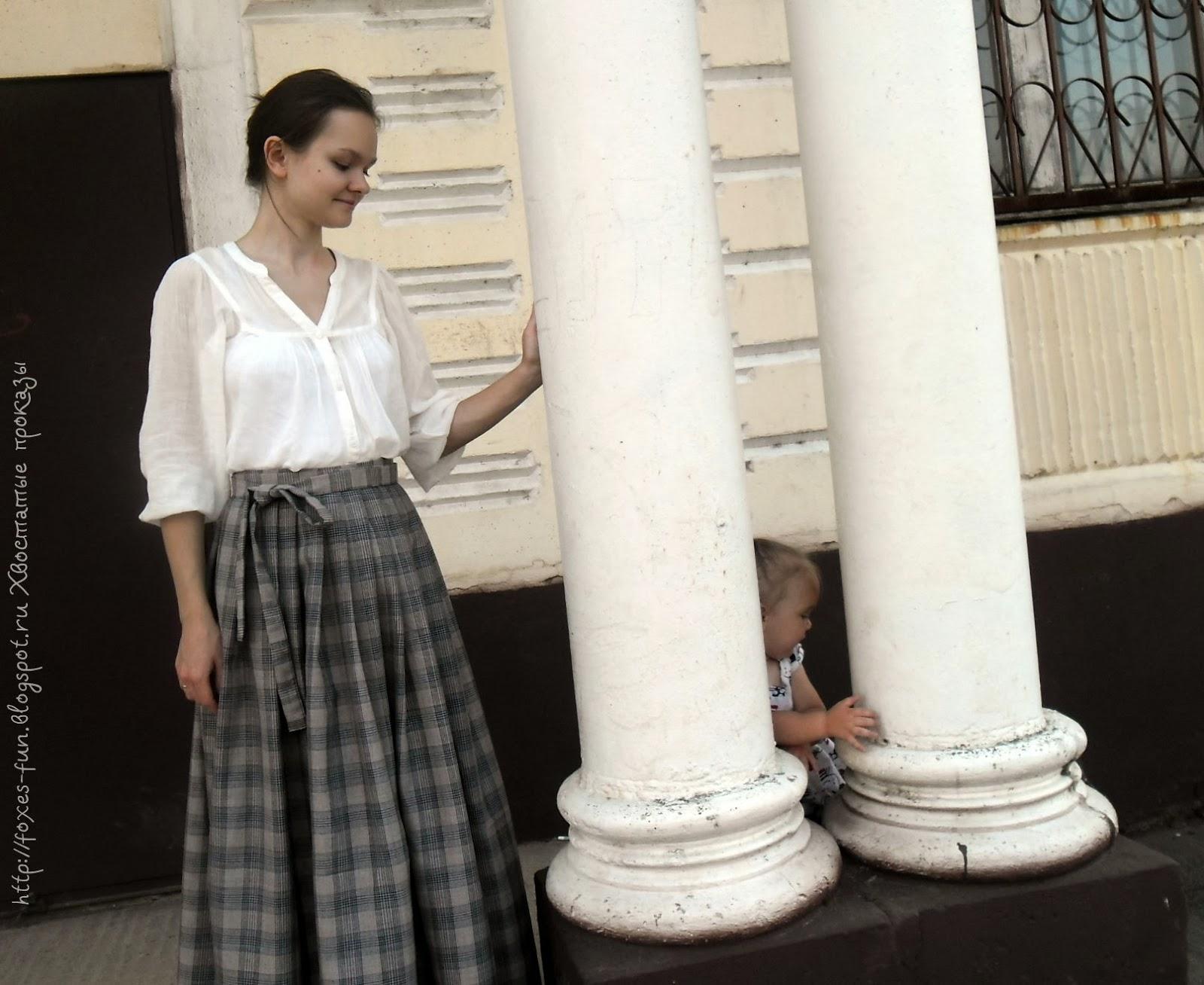 макси юбка своими руками