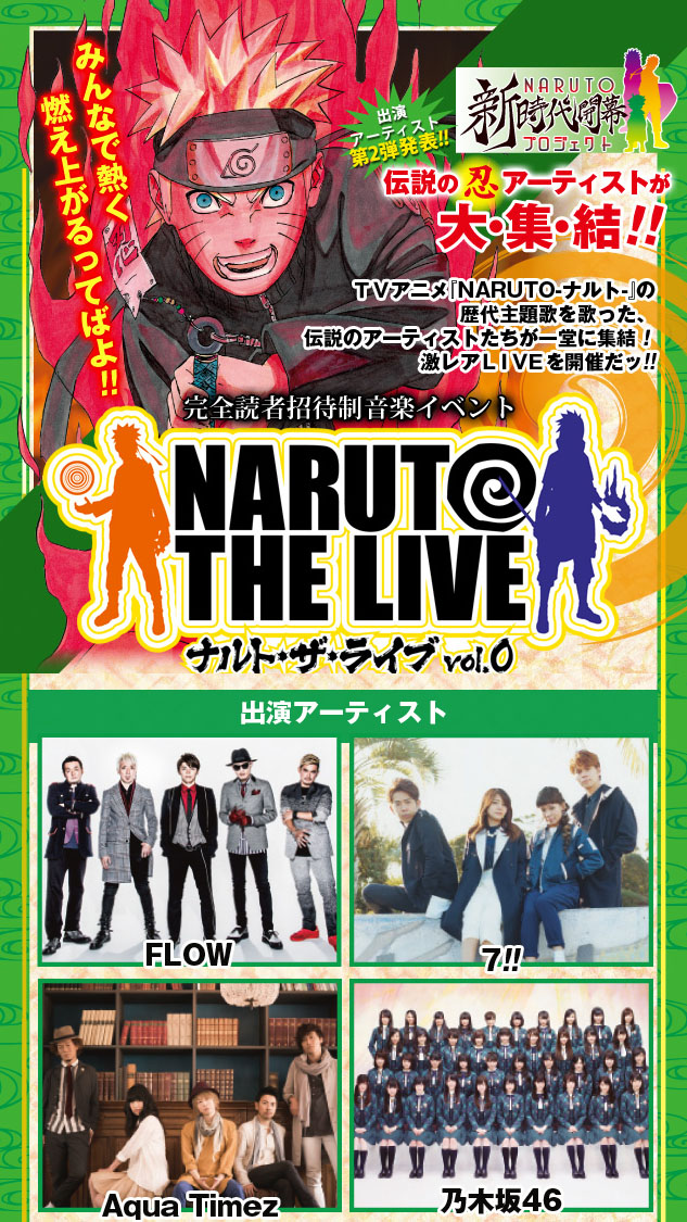 [Resim: naruto-the-live-vol-0-poster.jpg]