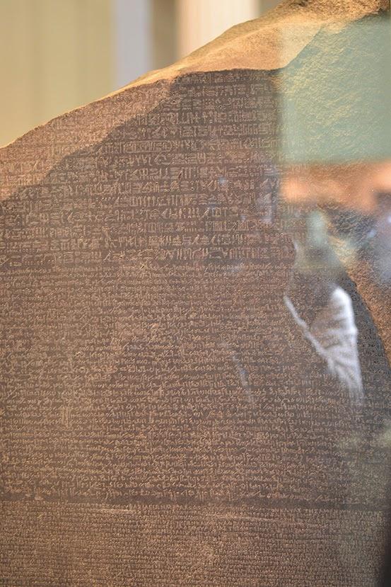 Rosetta Stone Museum Photo