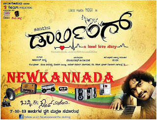 Download Darling kannada mp3 songs