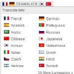 シンプルでページ遷移のない翻訳パーツ