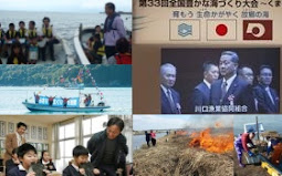 川口漁協の活動