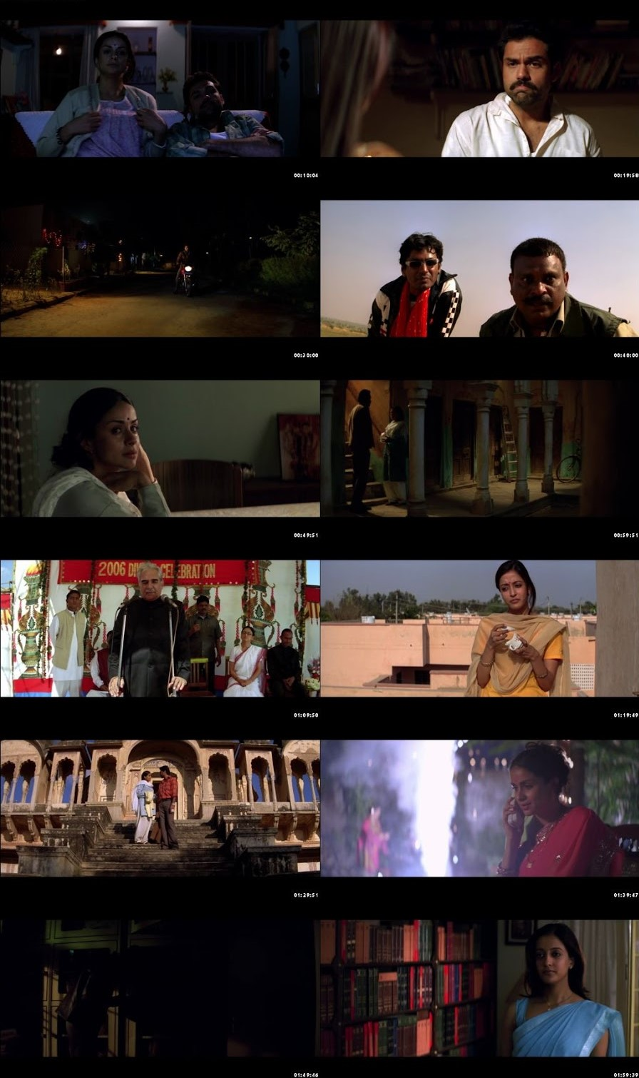 Manorama Six Feet Under (2007) Screenshot