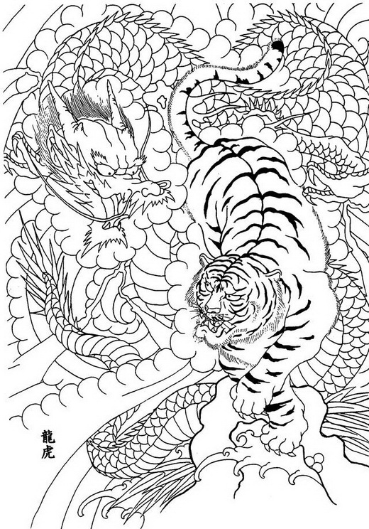 japanese tattoos for men tattoos art. Black Bedroom Furniture Sets. Home Design Ideas