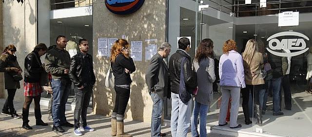 25.1 % η ανεργία στην Ελλάδα. 1.261.604 Έλληνες άνεργοι