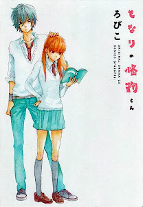 Tonari No Kaibutsu-Kun