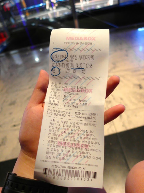 Ewha University Summer Studies Travel Seoul Edae Sinchon Megabox lunarrive singapore