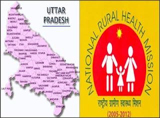 Uttar Pradesh NRHM