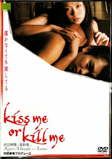 Kiss Me or Kill Me Todokanakutemo aishiteru 2005