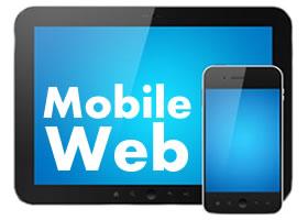 קורס פיתוח אפליקציות למובייל ווב