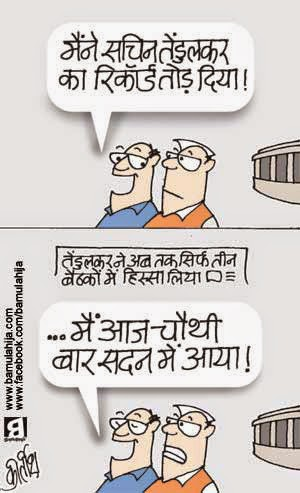 sachin tendulkar cartoon, parliament, cartoons on politics, indian political cartoon, rajyasabha