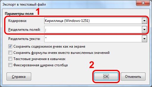 LibreOffice Calc Параметры кодировки и разделителя полей при экспорте CSV файла