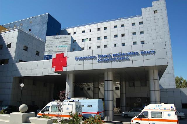 19χρονος με κρανιοεγκεφαλικές κακώσεις στο Νοσοκομείο Βόλου