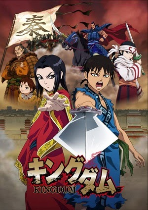 Kingdom 2nd Season  - {film.NAME_REAL}