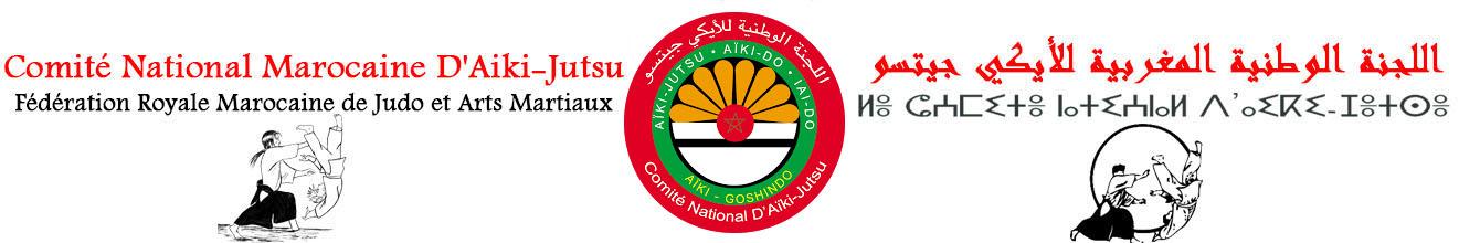Comité National d'Aiki-jutsu Au Maroc.