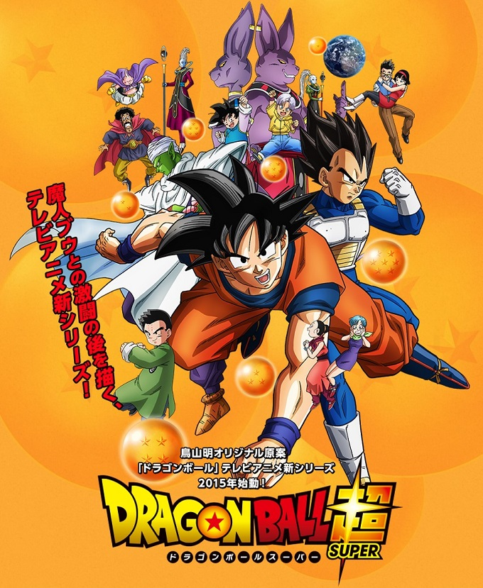 Dragon Ball Super narrador