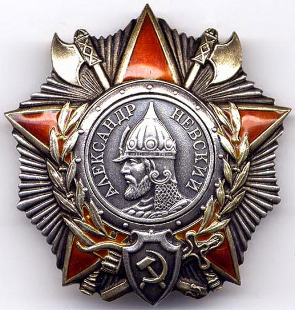 Знак офицерской доблести. Великая Отечественная война (1941 – 1945)
