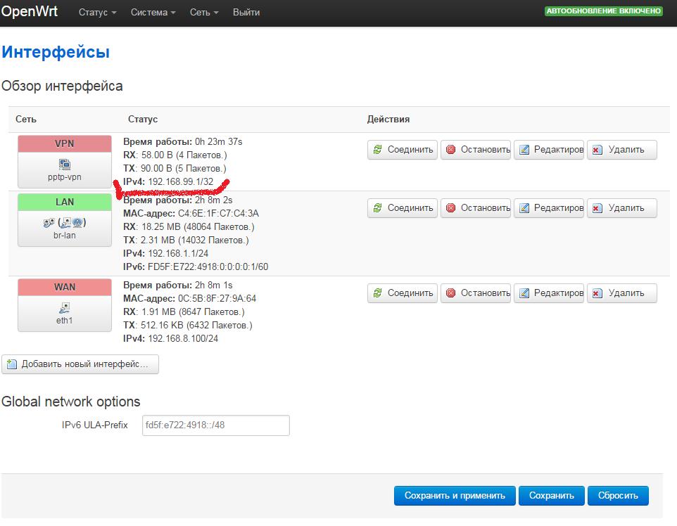 Если требуется смена ip адреса, можете купить vpn сервис trip=99 топ сайтов, серверов lineage2 gm