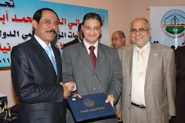 جامعة الزرقاء بالاردن