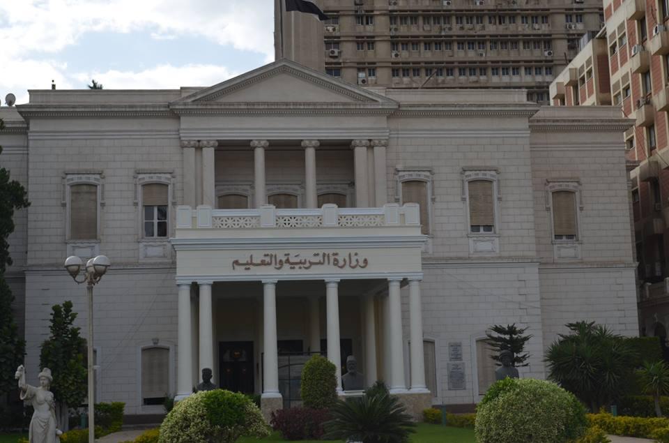 وزارة التربية والتعليم تنفى الغاء القرائية وتؤكد إستمرارها ولاصحة لهذه الشائعة