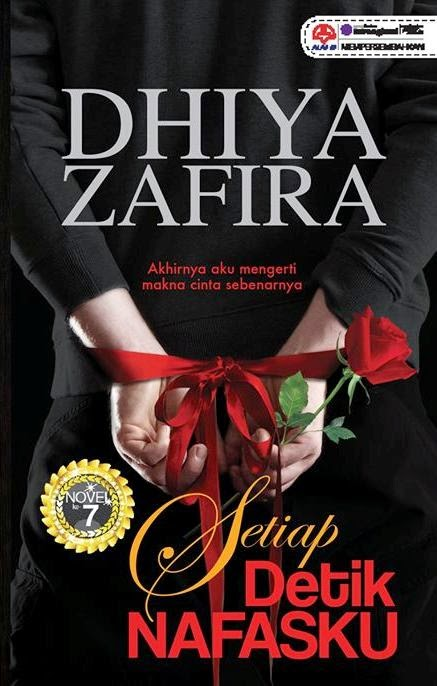 8th NOVEL APRIL 2014