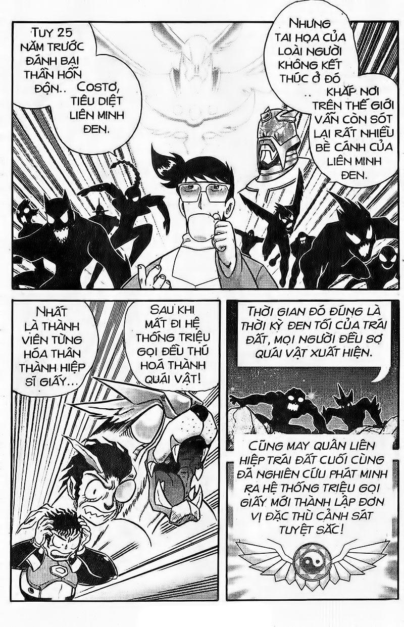 Origami Fighter-Hiệp Sĩ Giấy chap 103 End Trang 19 - Mangak.info