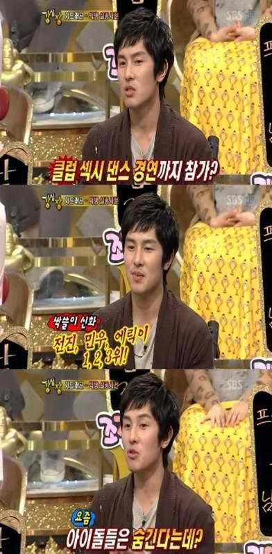 Shinhwa members dating in charlotte