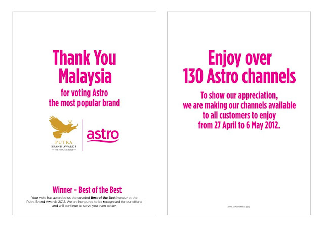 astro free channel