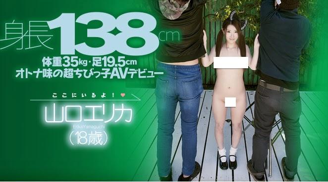 只有138公分高的超級新人