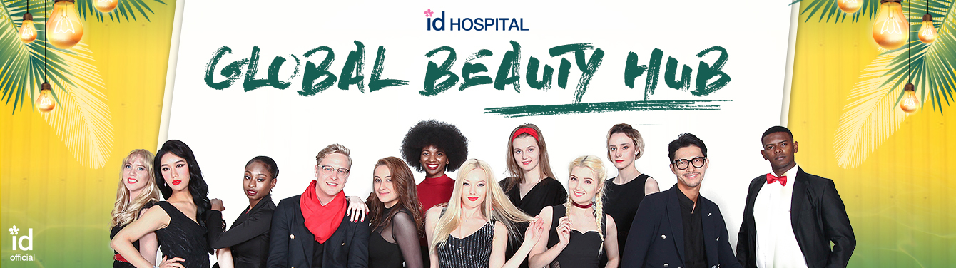 ID Hospital Korea Plastic Surgery
