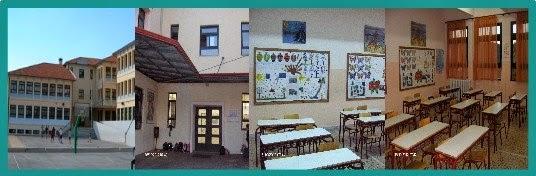 Το Σχολείο