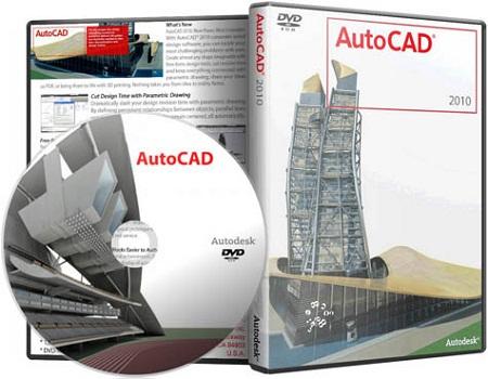 Keygen Для Autocad 2011