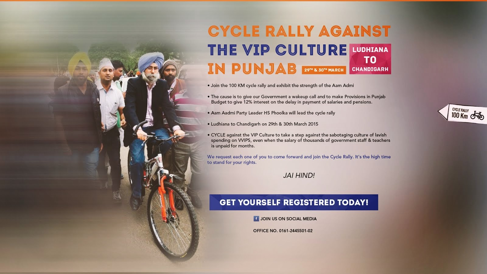 Cycle Rally Against The VIP Culture in Punjab