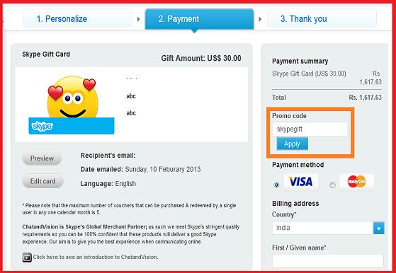 Free skype credit coupons