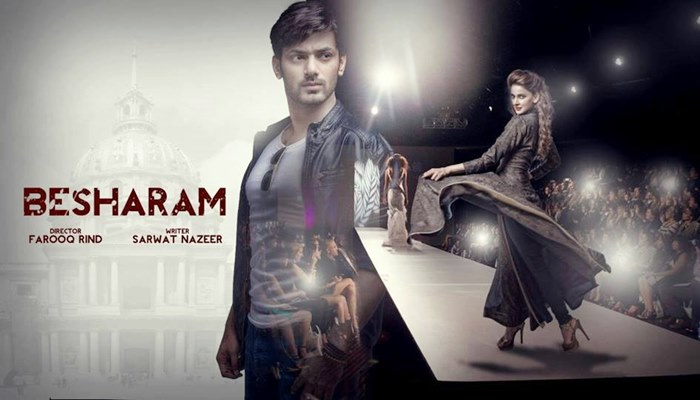 Besharam Full Episode 3 - 24 May 2016 By Ary Digital