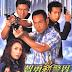 Trí Dũng Song Hùng(TVB 2003)