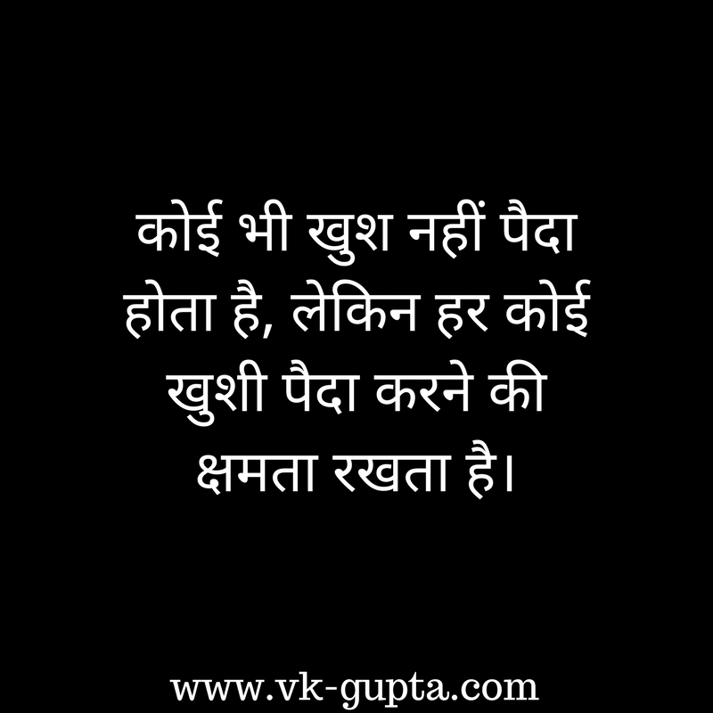 Small Inspirational Quotes Entrancing Short Inspirational Quotes About Strength  Vk Gupta