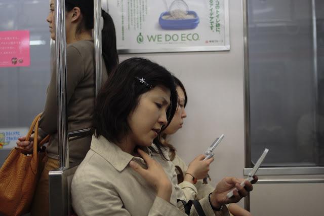 Halagar a una japonesa