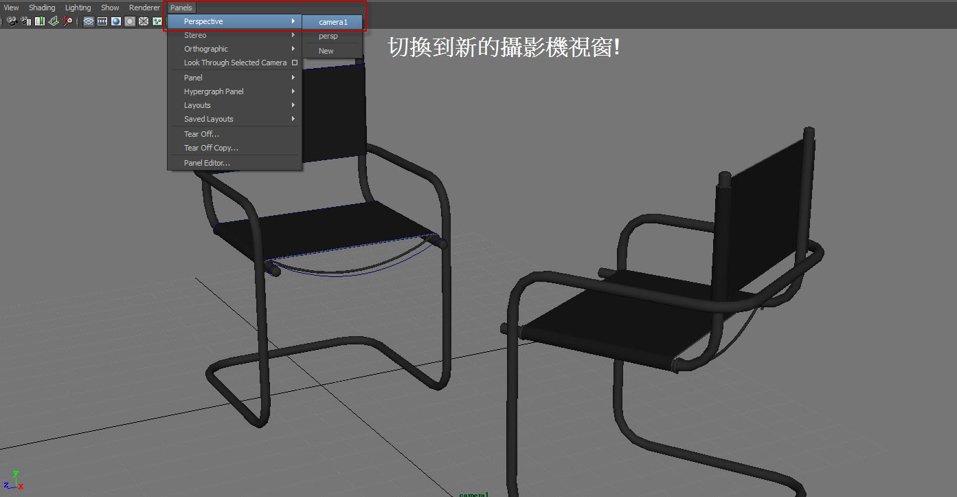 Chair MR Render 03