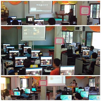 ศูนย์การเรียนรู้ICTชุมชนวัดสีคิ้วคณาราม