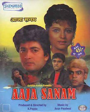 Aajaa Sanam (1994)