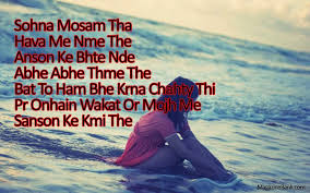 Sad Love Quotes In Hindi for Her With Images