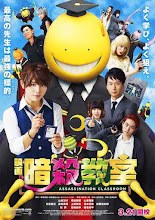 Ansatsu kyôshitsu the Movie (2015)