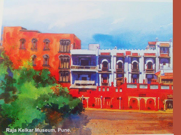 Raja Kelkar Museum Pune
