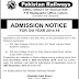 Admissions in P.R Axis College of Arts for Girls Lahore